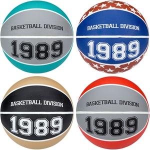 16GG - Basketball • Division •