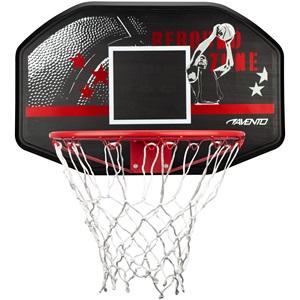 47RC - Basketbalbord + Ring + Net • Rebound Zone •